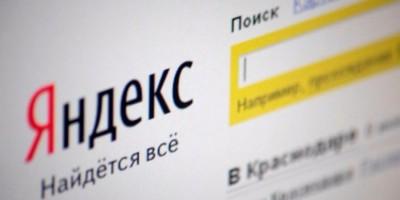 Яндекс бан