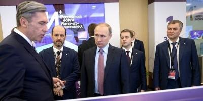Путин поручил разработать защиту личных данных Интернет-пользователей