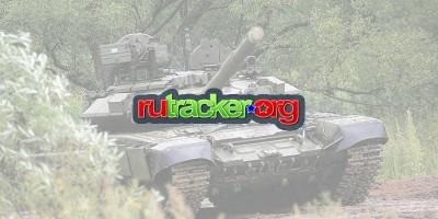 Началось! Rutracker.org проведет учения по обходу блокировки
