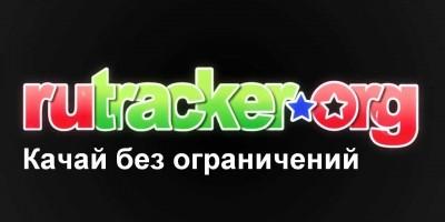 Rutracker, в ответ на блокировку разрешил скачивание любого контента