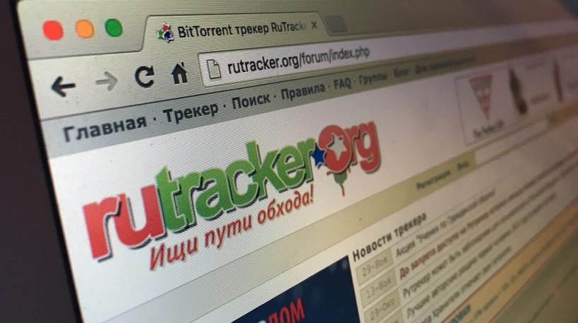 Правообладатели «добили» Rutracker.org. Решение Мосгорсуда о вечной блокировке вступило в силу