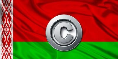 В Белоруссии будут штрафовать за хранение нелицензионных фото и видео файлов