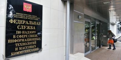 Роскомнадзор добился блокировки сайта РБК-Украина