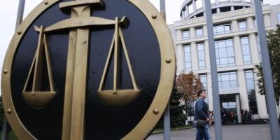 Роскомнадзор выполнил решение Мосгорсуда о блокировке сайтов с незаконным контентом