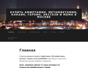 Пример запрещенного сайта