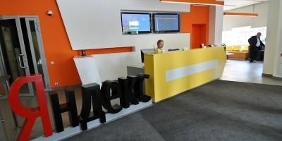 """Яндекс.Словари"" закроют по требованиям правообладателей"