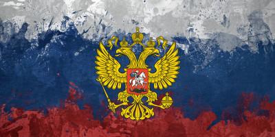 Будни российской цензуры. Хроника запретов