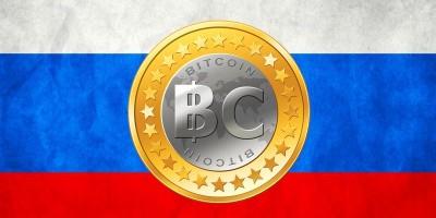 Какой будет национальная криптовалюта в России