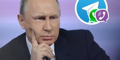 Президента РФ В. Путина попросили ввести запрет для военных и чиновников пользоваться иностранными мессенджерами и почтой.