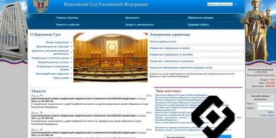 Роскомнадзор припугнул блокировкой питерское СМИ за публикацию судебного решения