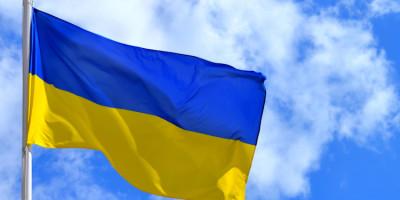 VPN в Украине