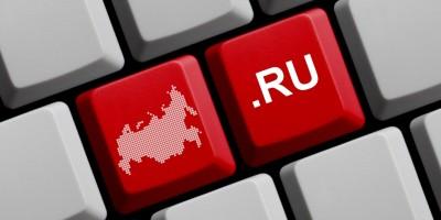 В России заработают стоп-листы для заблокированных «навечно» сайтов