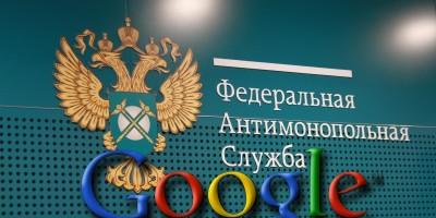 Google могут запретить из-за невыплаты штрафа