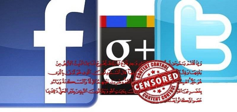 В Англии появится антиисламская цензура