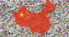 Китай усилил интернет-цензуру и борьбу с VPN-сервисами перед саммитом G20