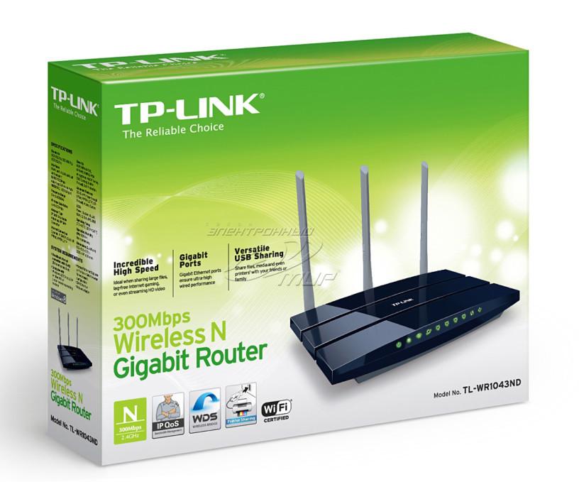 Прошивка TP Link