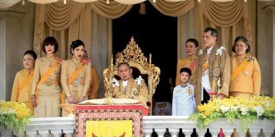 В Таиланде за оскорбление монархии в интернете - грозит 15 лет тюрьмы