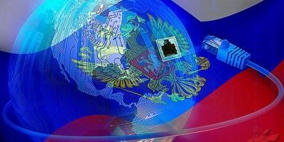 Министр связи обвинил Америку в монополии на интернет