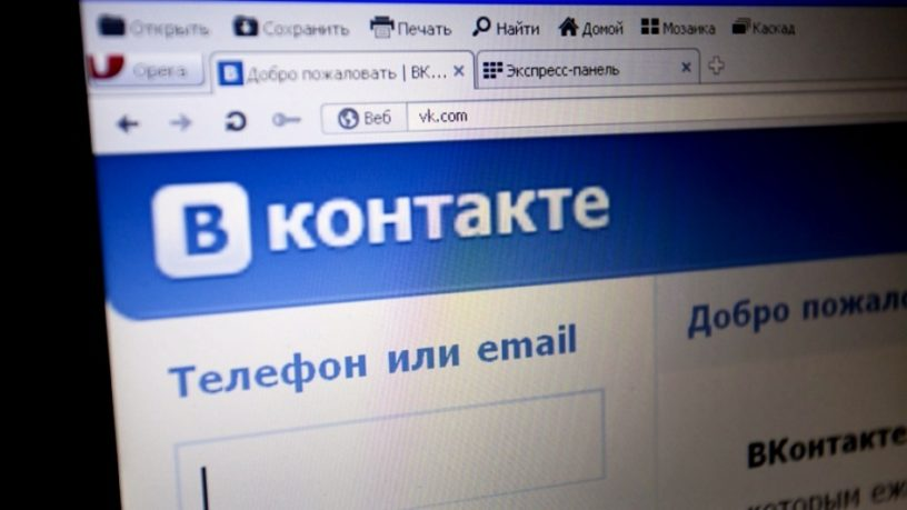 Соцсеть «ВКонтакте» не спешит блокировать «группы смерти»