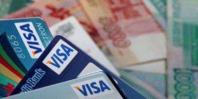 Банкиры добиваются блокировки сайтов с ложной информацией о банках