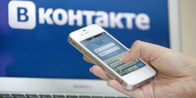 ВКонтакте появятся «секретные чаты»