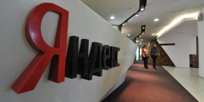 Чиновники Калининграда лишились «Яндекса»
