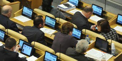 Начались увольнения госслужащих РФ за сокрытие личных аккаунтов в соцсетях