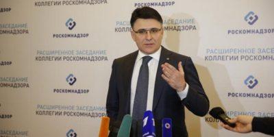 Новые полномочия Роскомнадзора позволят закрывать операторов связи