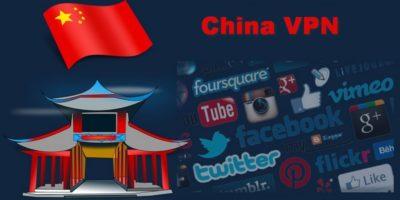 Китай вводит госконтроль VPN-сервисов