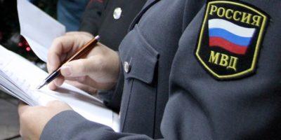Россиян обязали писать доносы на соседей и друзей