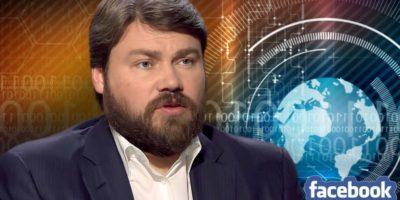 В России обсуждают закрытие Facebook