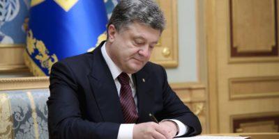 Украинские власти вводят тотальный контроль национальной интернет-сети