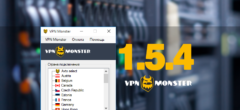 VPN Monster 1.5.4