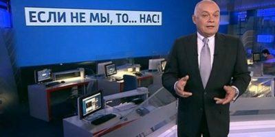 Russia Today взялась разоблачать все мировые фейковые новости