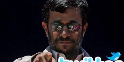 Глава Ирана завел аккаунт в заблокированном Twitter