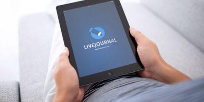LiveJournal оказался под полным контролем ФСБ