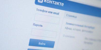 Способы обхода блокировки социальных сетей в Украине