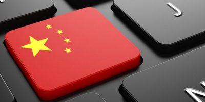 Китайцам запретили анонимность в Интернете