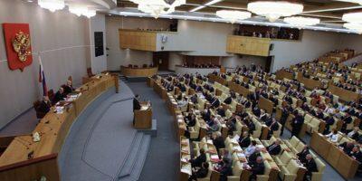 Закон о запрете Анонимайзеров и VPN принят Госдумой в первом чтении
