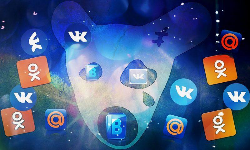 Мобильная версия соцсети «ВКонтакте» тайно обходит украинские блокировки