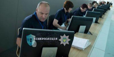 Киберполиция Украины научила провайдеров, как заблокировать российские сайты