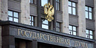 Два шага до запрета VPN в России