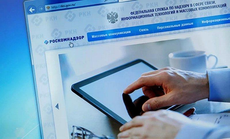 Роскомнадзор будет самостоятельно штрафовать нарушителей закона о персональных данных