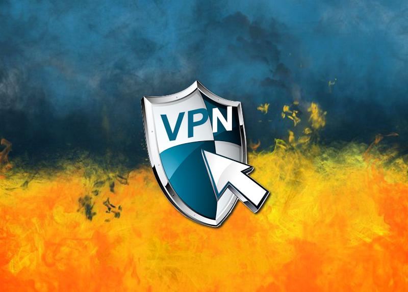 В Украине стартовала борьба с VPN сервисами