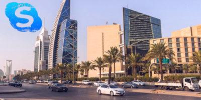 Саудовская Аравия сняла блокировку Skype