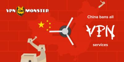 В Китае вынесли первый судебный приговор владельцу VPN сервиса
