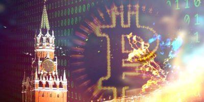 Власти планируют запустить крипторубль, а иностранные криптовалюты заблокировать