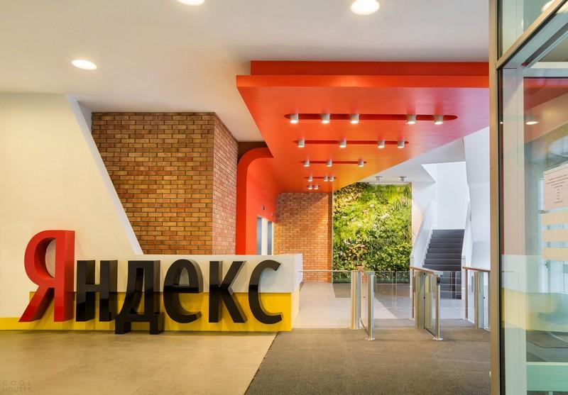 Яндекс приступил к зачистке поисковых ссылок на запрещенные сайты