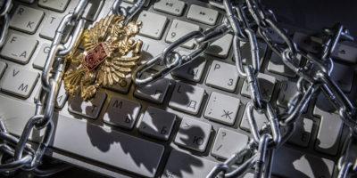 В Роскомнадзоре заработал новый департамент по блокировкам VPN