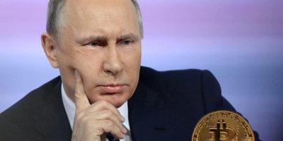 Путин рассказал о судьбе биткоина в России